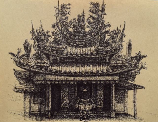 Temple, San Chong, Ink on Brown Paper, 26 x 19.5 cm, 2018 by David Lloyd